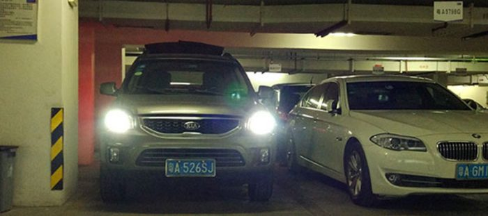 how to select the led projector headlight bulb?